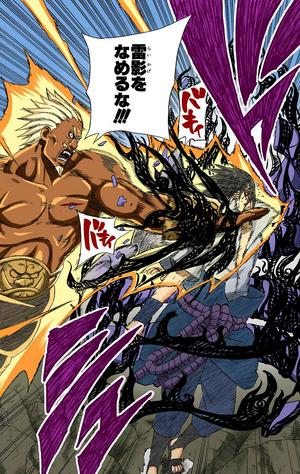 Rayo de Opresión Horizontal Manga
