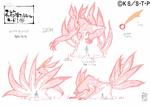 Diseño de Naruto Manto Seis Colas por Pierrot
