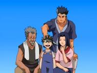Famille d'Inari