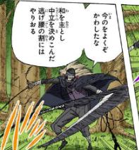 Ninjas de Nvl Kage e Jounin que derrotariam Tsunade!  Latest?cb=20160601003814&path-prefix=pt-br