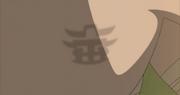 Marca de Temujin
