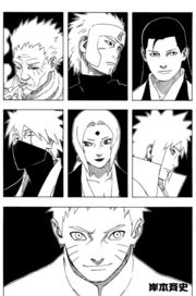 O Dia em que Naruto se Tornou Hokage (Capa)