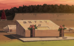 Cimetière de Konoha