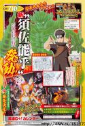 Naruto Storm Revolution Scan de Shisui