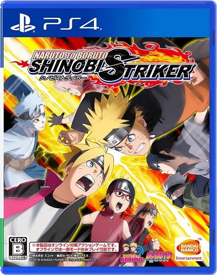 Naruto to Boruto: Shinobi Striker   Narutopedia   FANDOM