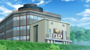 Ninjutsu Research Center