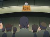 Naruto's Wedding