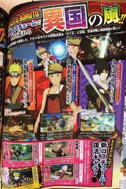 Naruto Storm 4 Road to B modo realidad virtual Scan 2