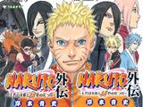 Naruto Gaiden: O Sétimo Hokage e o Mês da Primavera Escarlate