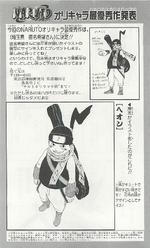 Naruto Orichara (Volume 64)