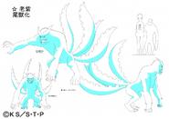 Arte Pierrot - Roshi V2