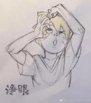 Dibujo del Jogan del animador Chengxi Huang