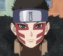 Shinki