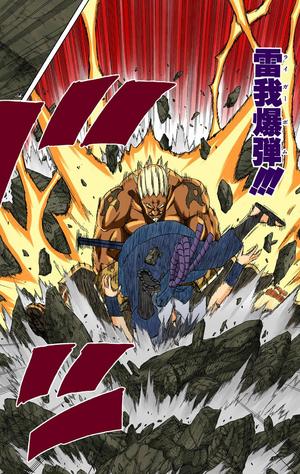 Bomba Ligera Manga