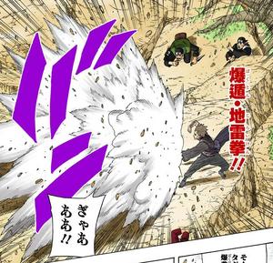 Elemento Explosión Puño de Mina Explosiva Manga Color