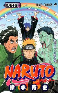 Naruto Volumen 54