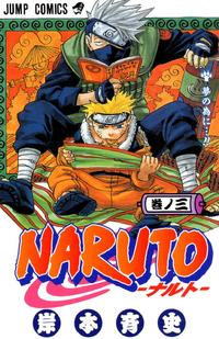 Naruto Volumen 3