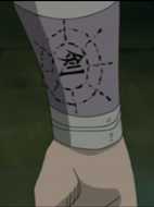 El sello que se utiliza para invocar las armas sello usado