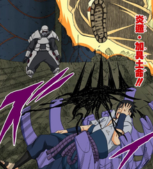 Elemento Llama Kagutsuchi Manga