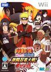 Naruto Shippūden Gekitō Ninja Taisen! Special