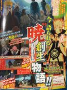 Naruto Storm Revolution-Scan Akatsuki
