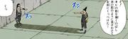 Shikamaru imobiliza Kin