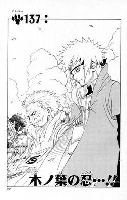 Naruto Chapter 137