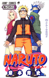 Naruto Volumen 28