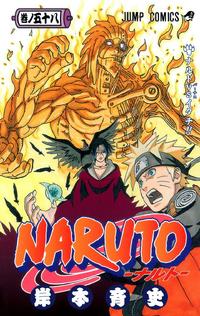 Naruto Volumen 58