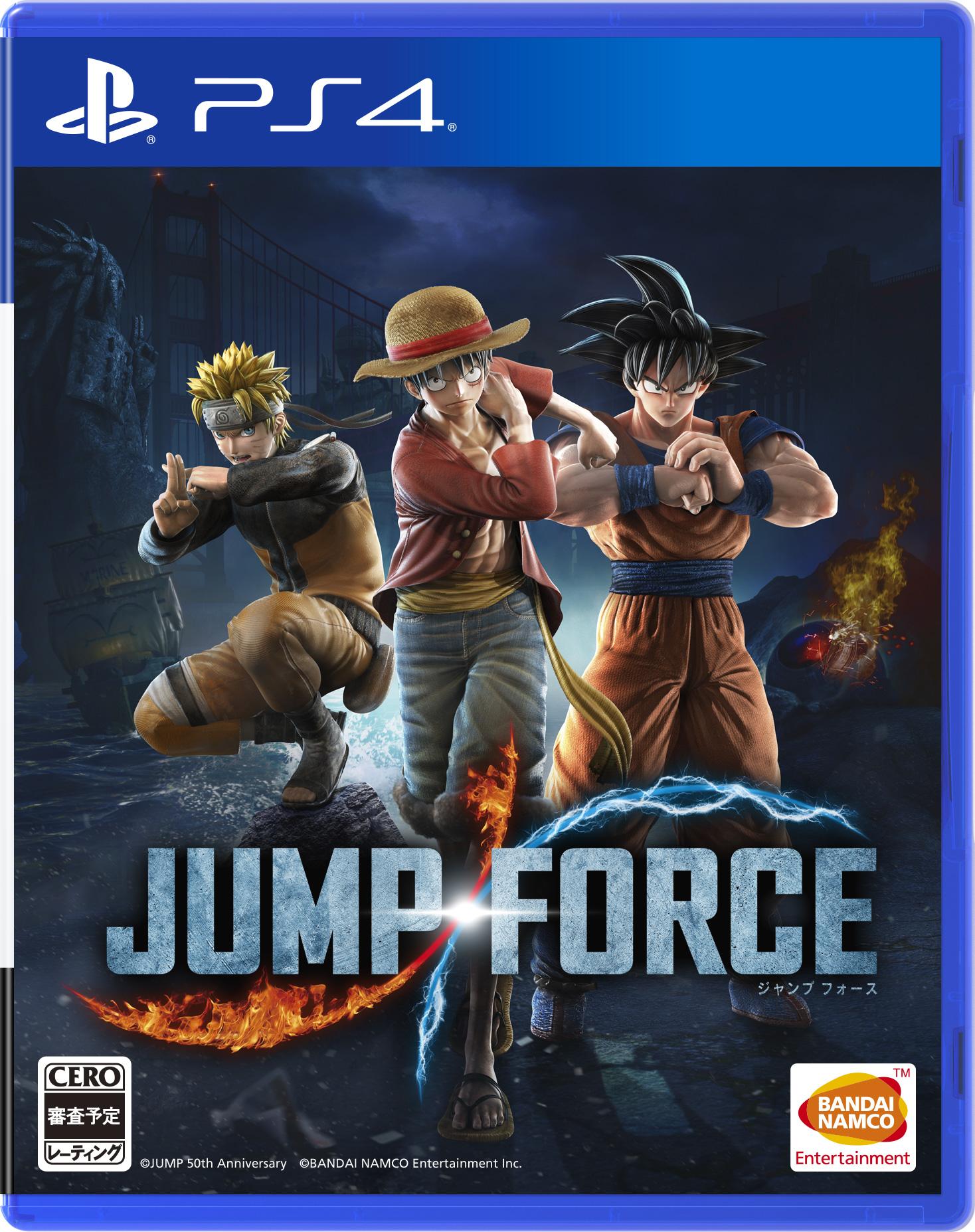 Jump Force | Narutopedia | FANDOM powered by Wikia