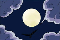 Lua (Mangá-Colorido)