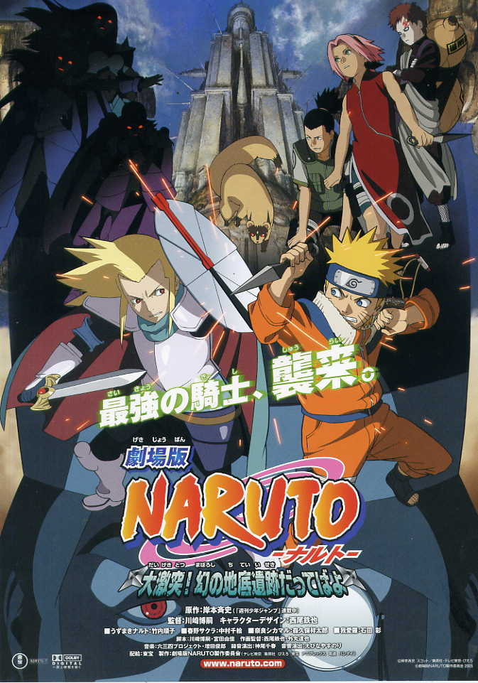 download naruto movie the last tower