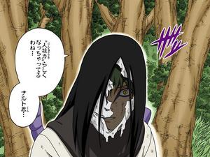 Jutsu del Desvanecimiento de la Copia Facial Manga