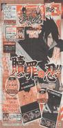 Naruto Blazing personaje nuevo Sasuke con el traje de Sasuke Shinden