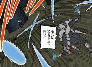 Destello Manga