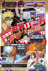 Naruto Shinobi Striker Scan anuncio de la Beta