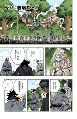 Chapter 049