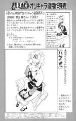 Naruto Orichara (Volume 30)