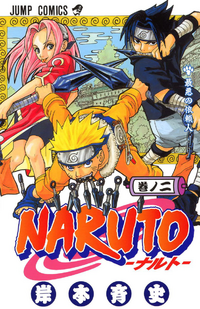 Naruto Volumen 2