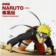 NARUTO Shippûden Movie 1 - the Movie Original Soundtrack