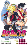 Boruto Volume 3