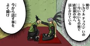 Jutsu Transmisión de Cuerpo y Mente Manga