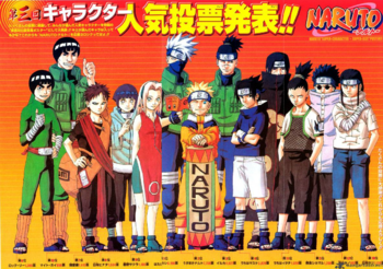 Naruto Poster Especial del Capítulo 151
