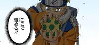Rasengan Lección tres, compresión Manga