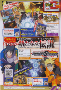 Scan Shinobi Striker y Storm Trilogy