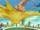 Щит Золотой Пыли