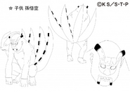 Arte Pierrot - Chibi Son Goku