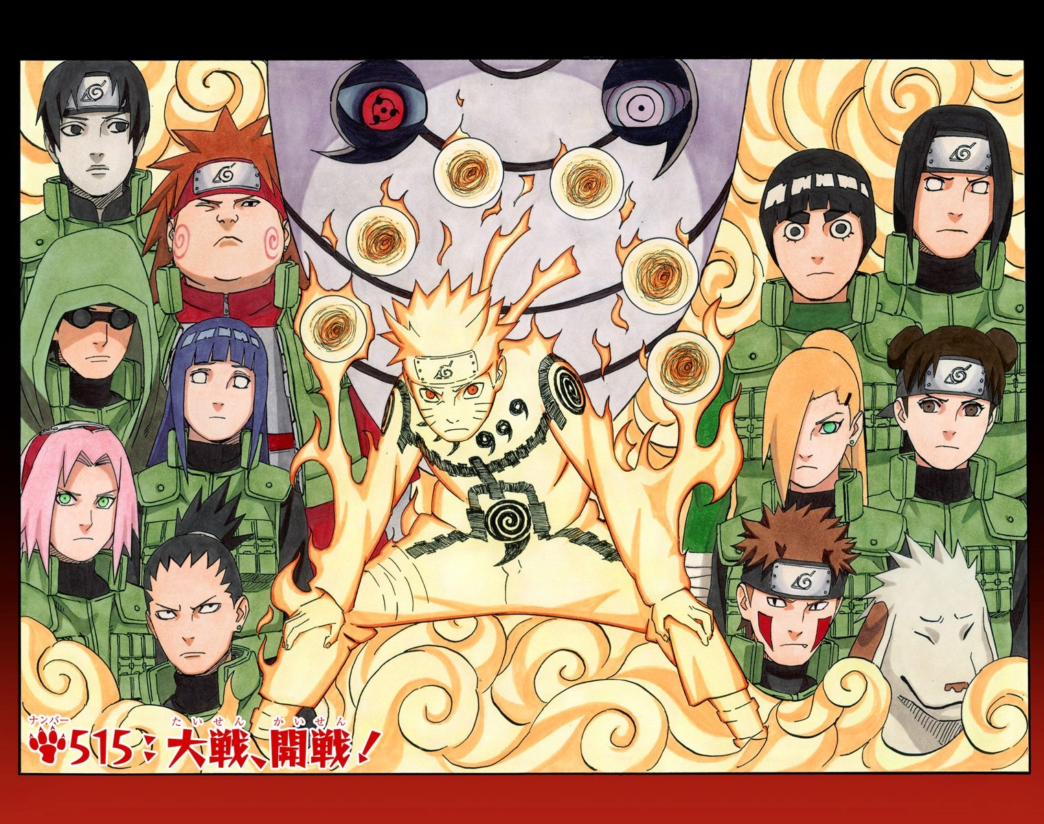 The Great War Breaks Out! | Narutopedia | FANDOM powered by Wikia