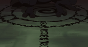 Jutsus de Sellado del Clan Uzumaki 1