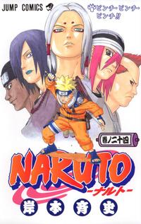 Naruto Volumen 24